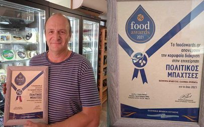 "Food Awards 2021: Βραβείο για τον ""Πολίτικο Μπαχτσέ"""