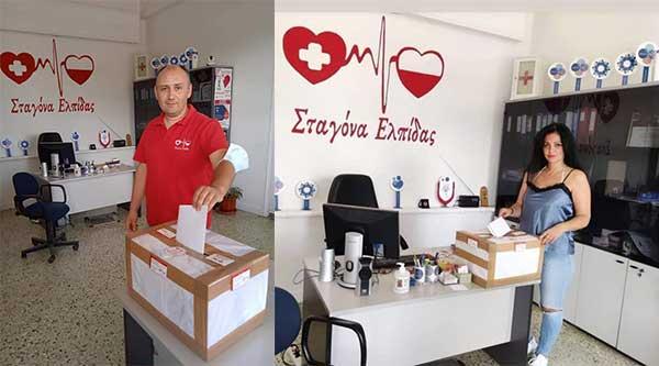 """Ξεκίνησε η εκλογική διαδικασία για το νέο ΔΣ του Συλλόγου Εθελοντών Αιμοδοτών """"Σταγόνα Ελπίδας"""""""