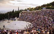 Πτολεμαΐδα: Ποντιακή Θεατρική παράσταση