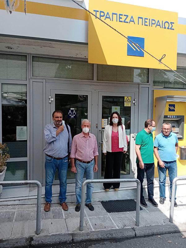 «Καλλιόπη Βέττα – Ν.Ε. ΣΥΡΙΖΑ Π.Σ. Κοζάνης: Το κλείσιμο των τραπεζικών καταστημάτων στην ΠΕ Κοζάνης αποδεικνύει, για μια ακόμη φορά, την πλήρη αδιαφορία της κυβέρνησης για την στήριξη της περιοχής»
