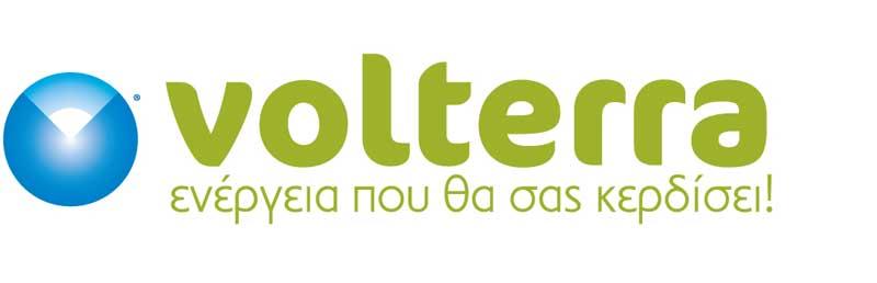 Ζητείται υπάλληλος από το κατάστημα Volterra Shop Κοζάνης