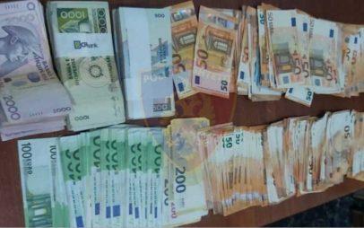 Κατασχέθηκαν 24 χιλιάδες ευρώ στο Τελωνείο Κρυσταλλοπηγής