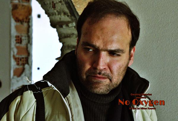"""Η ταινία """"No Oxygen"""" του Νίκου Κουρού στο Διεθνές Κινηματογραφικό Φεστιβάλ Festival de Cinema de Alter do Chão της Βραζιλίας"""