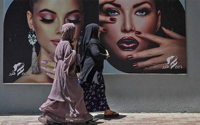 Αφγανιστάν: Οι οκτώ κανόνες των Ταλιμπάν για τις γυναίκες – Η παραβίασή τους σημαίνει θάνατο