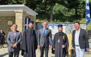 Αυγερινός Βοΐου: Εκδήλωση μνήμης και τιμής για τους ήρωες του Μακεδονικού Αγώνα