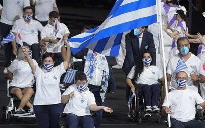 Φωτογραφία ημέρας: Η είσοδος της ελληνικής ομάδας στο Ολυμπιακό Στάδιο στην Τελετή Έναρξης των Παραολυμπιακών Αγώνων του Τόκιο
