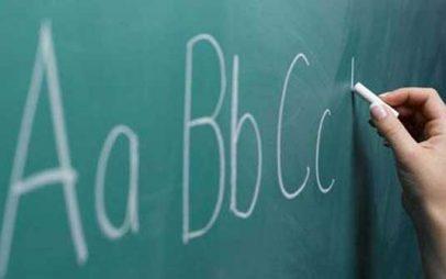 Καθηγητής Αγγλικών παραδίδει μαθήματα όλων των επιπέδων