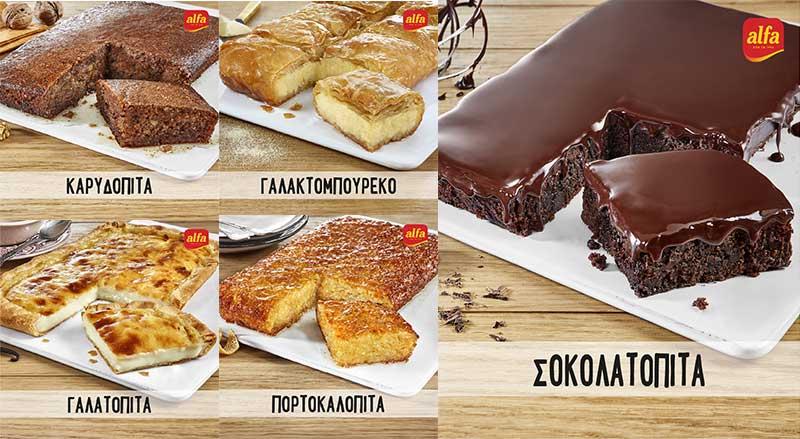 Αγαπημένα, «μαμαδίστικα» γλυκά από την Alfa