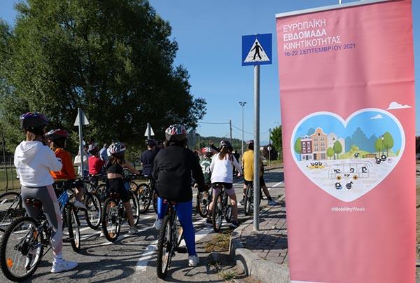 """Δήμος Γρεβενών: Ποδηλασία και κυκλοφοριακή αγωγή στην """"Ευρωπαϊκή Εβδομάδα Κινητικότητας"""""""