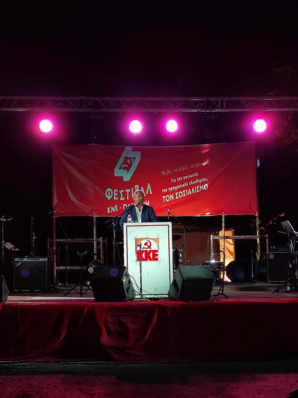 Με επιτυχία πραγματοποιήθηκε το 47ο Φεστιβάλ ΚΝΕ – Οδηγητή στην Κοζάνη