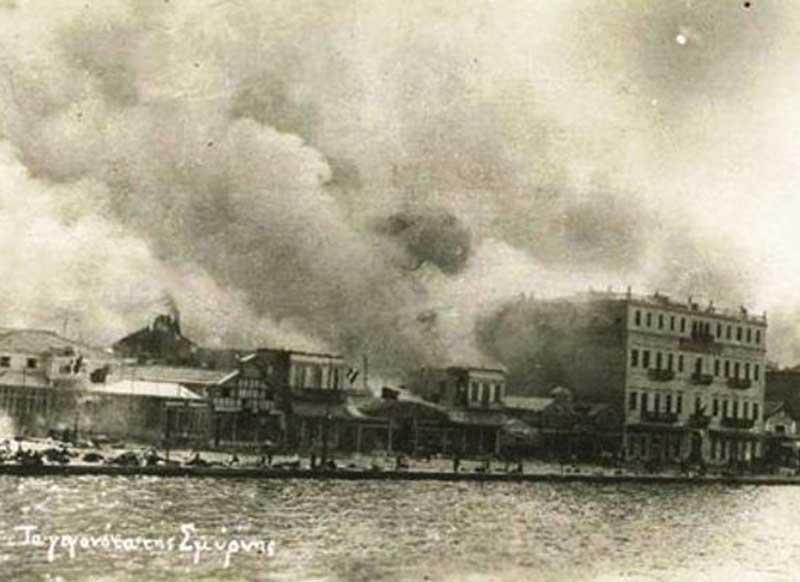 14 Σεπτεμβρίου: Ημέρα Εθνικής Μνήμης της Γενοκτονίας των Ελλήνων της Μικράς Ασίας από το Τουρκικό Κράτος