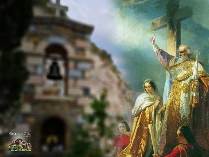 Ύψωση του Τιμίου Σταυρού: Μεγάλη γιορτή της ορθοδοξίας σήμερα 14 Σεπτεμβρίου