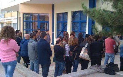 Πτολεμαΐδα: Φεύγουν σπουδαστές του Δημόσιου ΙΕΚ λόγω έλλειψης στέγης