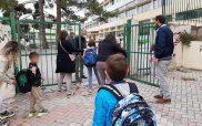 Δήμος Κοζάνης: Κλειστά τα σχολεία αύριο Δευτέρα 18 Οκτωβρίου σε Κοζάνη, Χαραυγή και ΖΕΠ