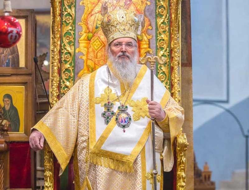 Εκοιμήθη ο Αρχιεπίσκοπος Ιορδάνου Θεοφύλακτος (Γεννημένος στη Χαραυγή Κοζάνης)
