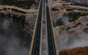 Φωτογραφία ημέρας:Εγνατία οδός γέφυρα Πολυμύλου Κοζάνης !!!