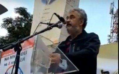 Τι είπε ο εκπρόσωπος του ΠΑΜΕ Νίκος Γεωργακόπουλος στο συλλαλητήριο έναντι στην ιδιωτικοποίηση της ΔΕΗ