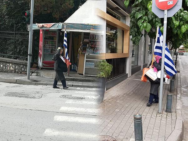 Μια γυναίκα με ελληνική σημαία γυρνά στην πόλη της Κοζάνης