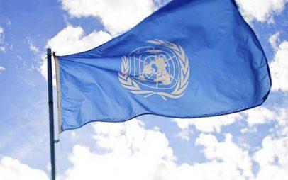 Πρόγραμμα εορτασμού Ημέρας των Ηνωμένων Εθνών