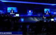 Η εισήγηση του Δημάρχου Γρεβενών και Προέδρου της ΠΕΔ Δυτικής Μακεδονίας Γιώργου Δασταμάνη στο συνέδριο της ΚΕΔΕ (Βίντεο)