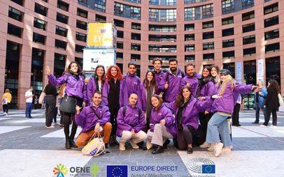 Οι Ενεργοί Νέοι στο European Youth Event 2021 στο Στρασβούργο