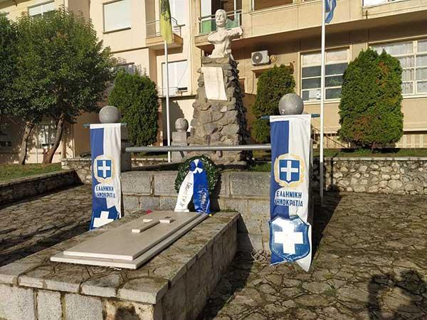 Ολοκληρώθηκαν οι εκδηλώσεις εορτασμού του Μακεδονικού Αγώνα στην Περιφερειακή Ενότητα Καστοριάς