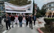 Πορεία στους δρόμους της Πτολεμαΐδας -ΟΧΙ στην ιδιωτικοποίηση της ΔΕΗ