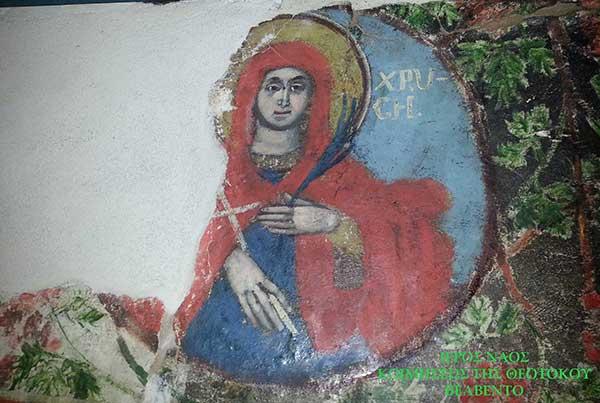 Τιμήθηκε στο Βελβεντό η Αγία Νεομάρτυρας Χρυσή εκ Μογλενών